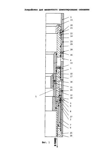 Устройство для манжетного цементирования скважины