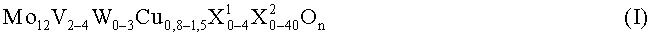 Оболочечный катализатор из полой цилиндрической несущей подложки и нанесенной на ее наружную поверхность каталитически активной оксидной массы