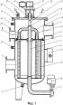 Автоматический регенерируемый фильтр