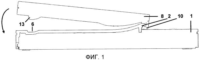 Станция системы связи с трубкой