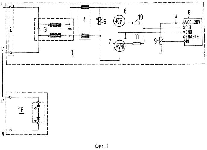 Электрическое установочное устройство скрытой проводки для регулирования яркости осветительной установки