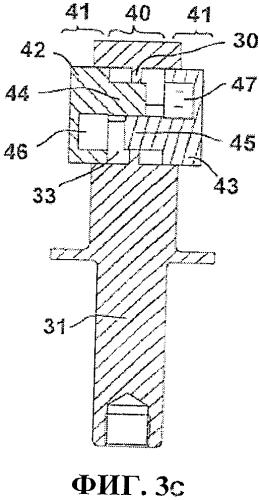 Протез сустава с изгибающимся шарниром, который включает расширительную ось
