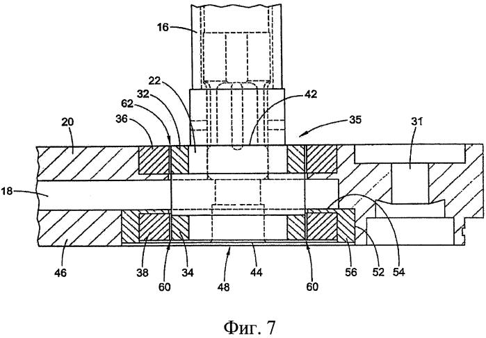 Насосный блок для литейной формы