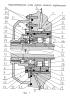 Упругодемпферная опора ротора тяжелой турбомашины