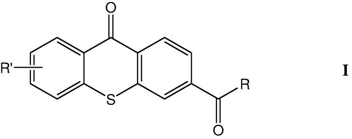 Тиоксантоны с низкой экстрагируемостью