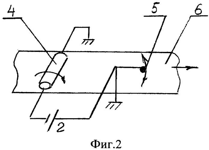 Искровой генератор электромагнитного излучения непостоянного спектра частот