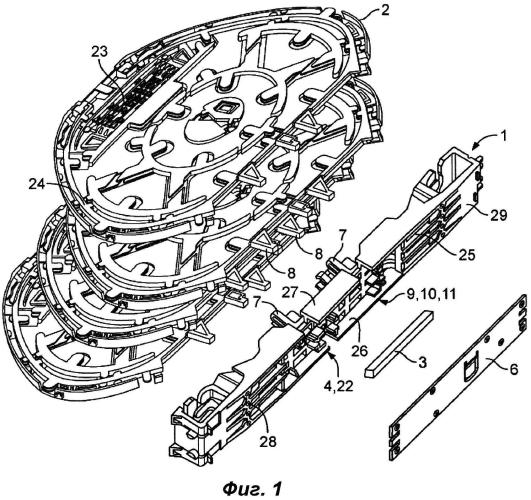 Основание для системы для группирования оптоволокна с оптическим соединителем