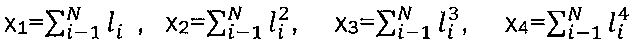 Способ измерения радиуса кривизны трубопровода по данным геодезических измерений