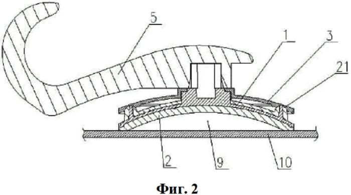 Вакуумная присоска с чашеобразным каркасом
