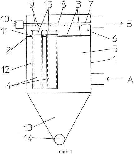 Рукавный фильтр для очистки содержащих пыль газов и инжекционное сопло для указанного рукавного фильтра