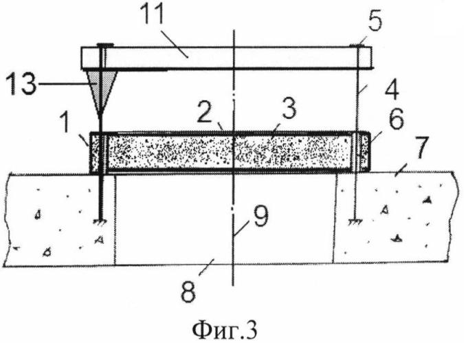 Противовзрывная панель кочетова с демпфирующим устройством