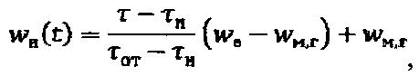 Способ определения количества незамерзшей воды в мерзлых грунтах