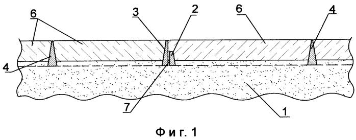 Тротуарное решетчато-плиточное покрытие авф-2