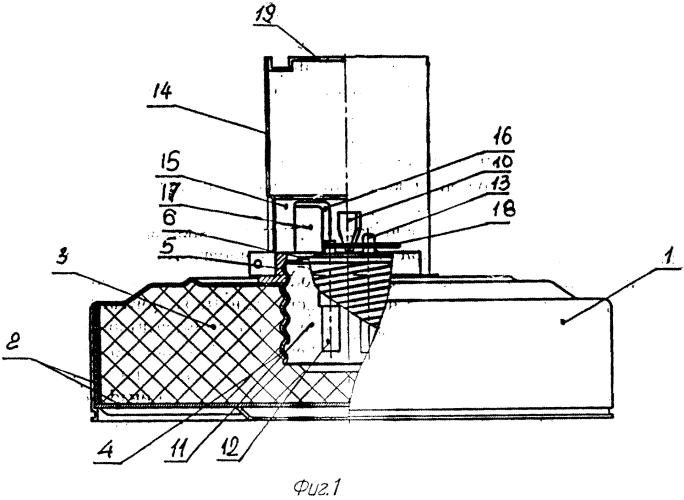 Универсальный генератор аэрозоля