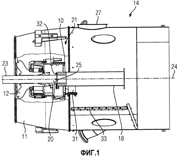 Способ снятия корпуса подшипника с ротора газовой турбины, а также трубчатый вал для продолжения ротора