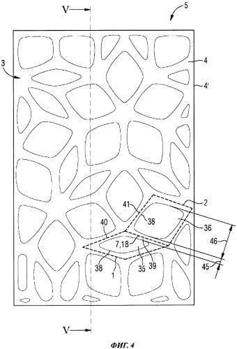 Бытовой прибор с рельефным рисунком