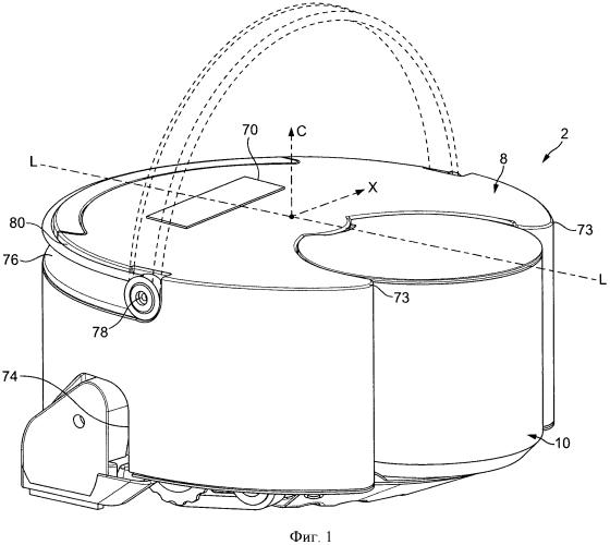 Автономное устройство для обработки поверхности