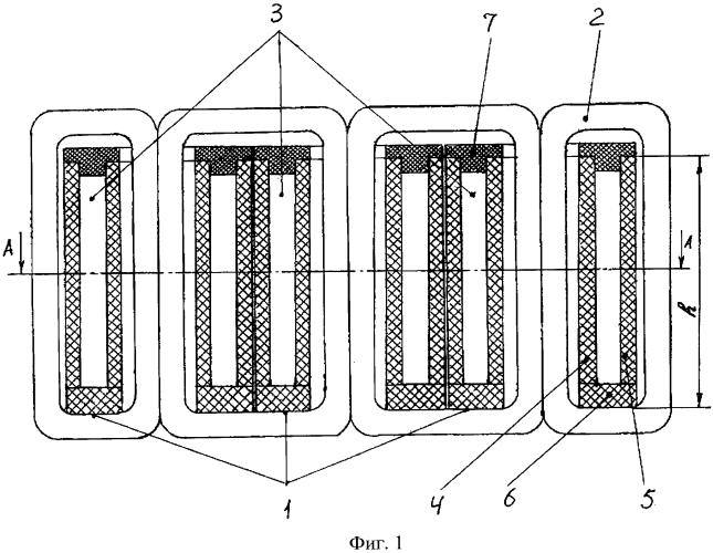 Криостат сверхпроводящего трансформатора