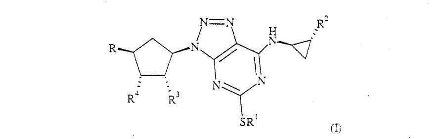 Новые промежуточные соединения для получения триазоло(4,5-d)пиримидина
