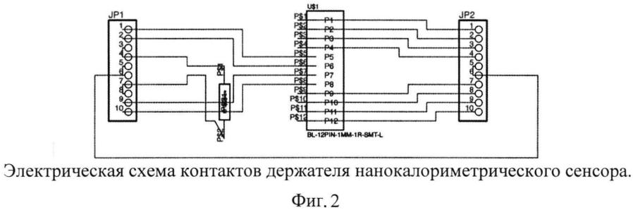Блок держателя нанокалориметрического сенсора устройства для измерения теплофизических и/или структурных параметров образца