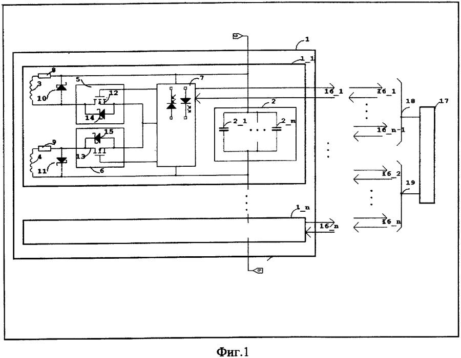 Способ компенсации реактивной мощности и устройство для его осуществления