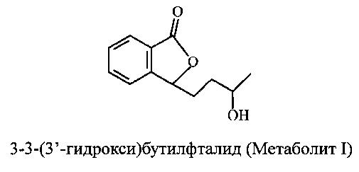 Производное бутилфталида, способ его получения и применение
