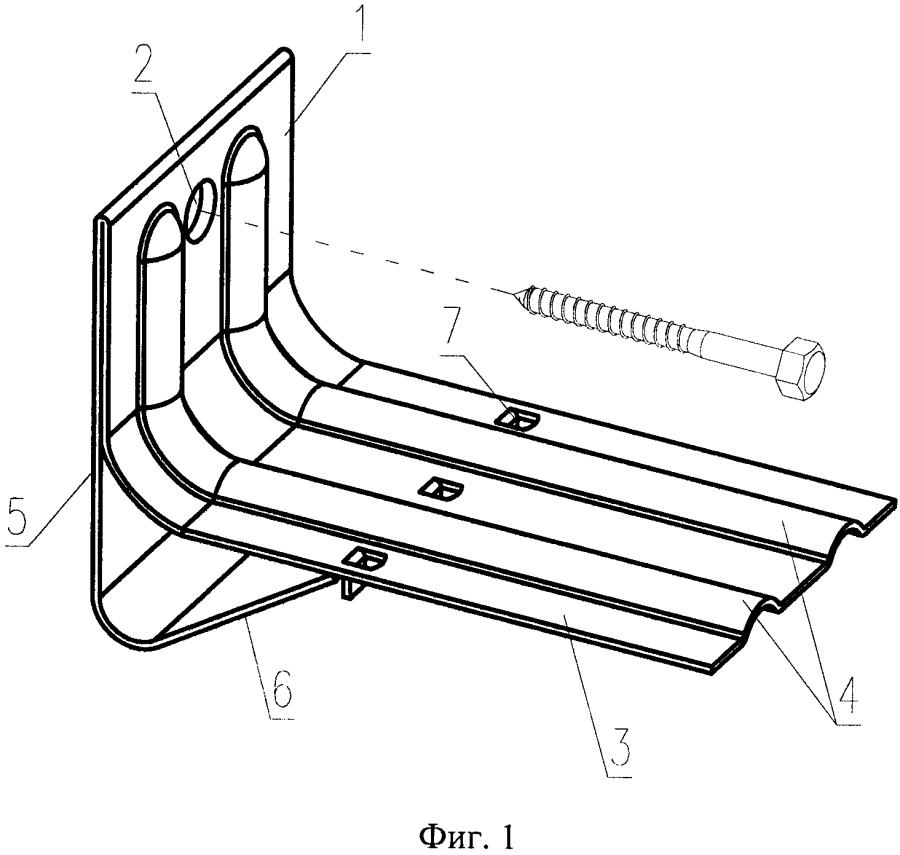Кронштейн навесной фасадной системы