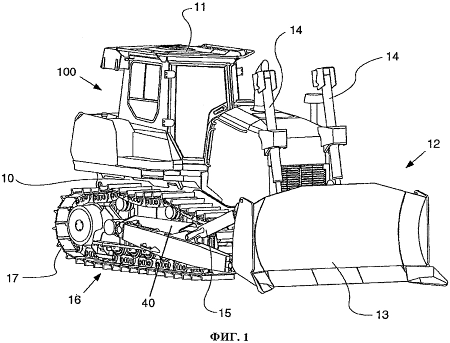 Основная рама и машина с указанной основной рамой