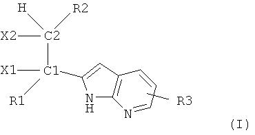 Азаиндолы в качестве активаторов глюкокиназы