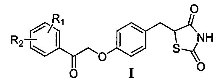 Новый способ синтеза соединений тиазолидиндиона