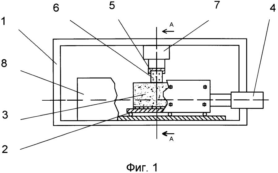 Стенд для исследования энергообмена в блочном массиве горных пород