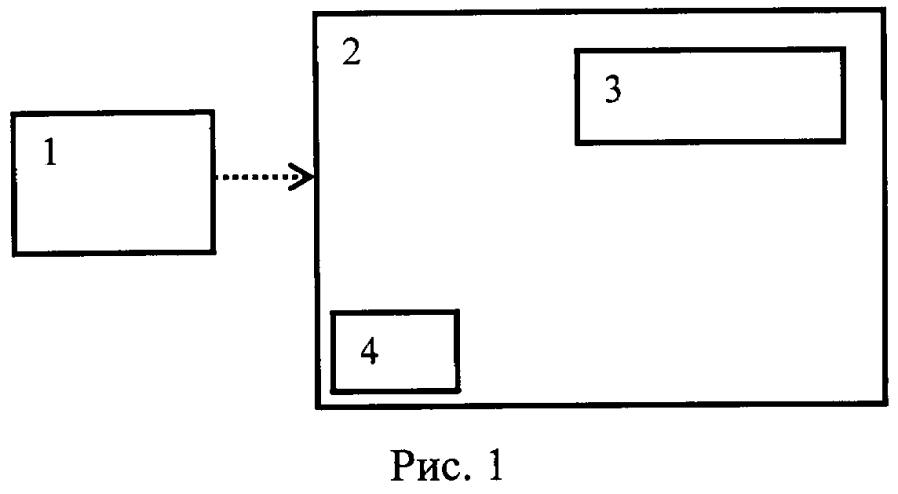 Многоразовое электронное устройство для опечатывания