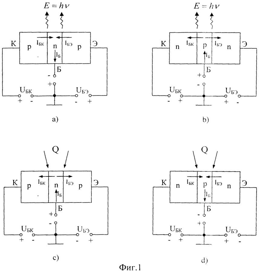 Светотранзистор с двумя излучающими переходами