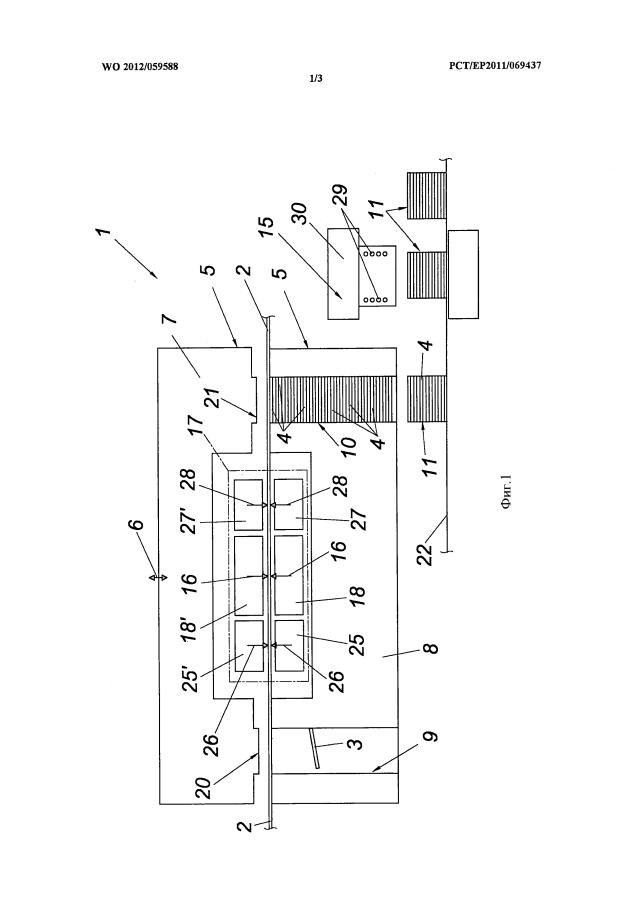 Способ и устройство для соединения элементов стального листа в пакет элементов стального листа, применение размягчителя для снижения температуры склеивающего вещества на стальном листе
