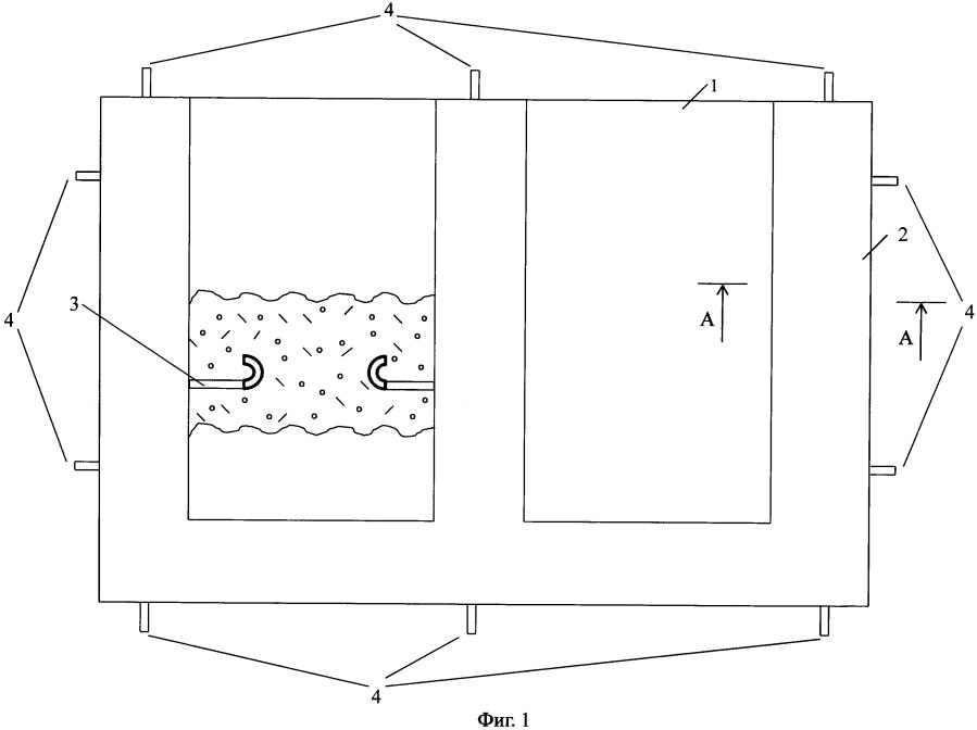Наружная стеновая панель