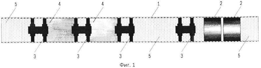 Способ химической очистки внутренней поверхности трубопроводов