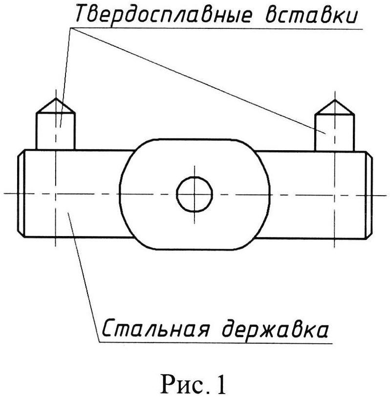 Способ горячего прессования с целью получения комбинированных изделий из твердого сплава и стали типа шип