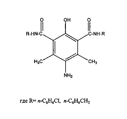 Применение гексазамещенных пара-аминофенолов с ариламидными группами в 2,6-положениях по отношению к гидроксилу в качестве антиаритмических и антигипертензивных средств