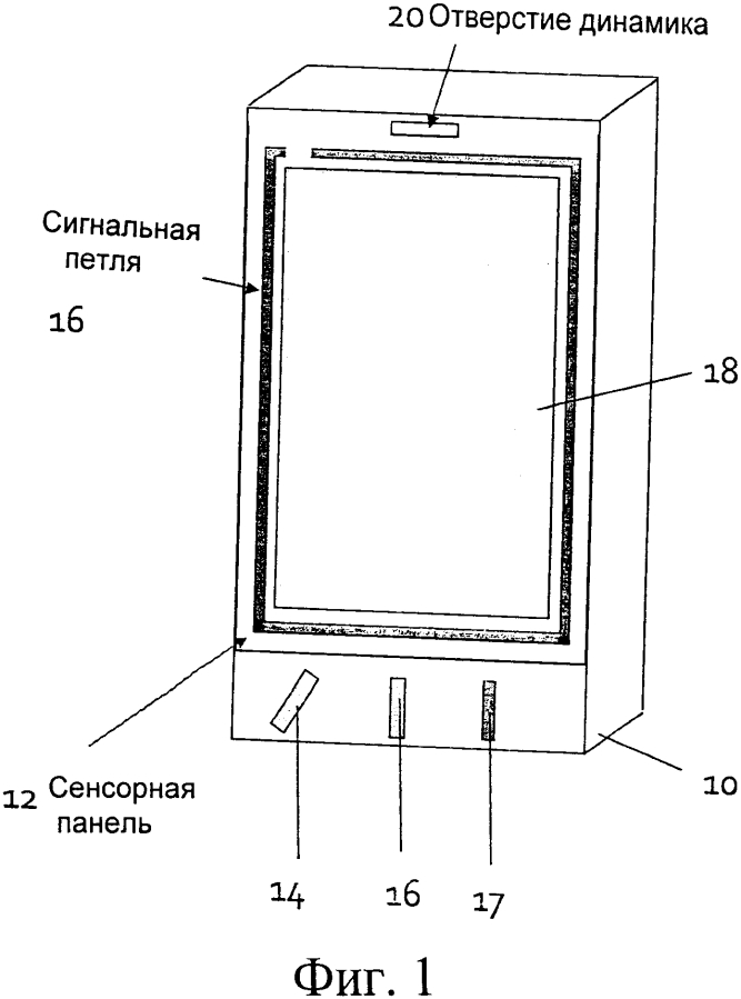 Устройство и способ для индукции магнитного поля