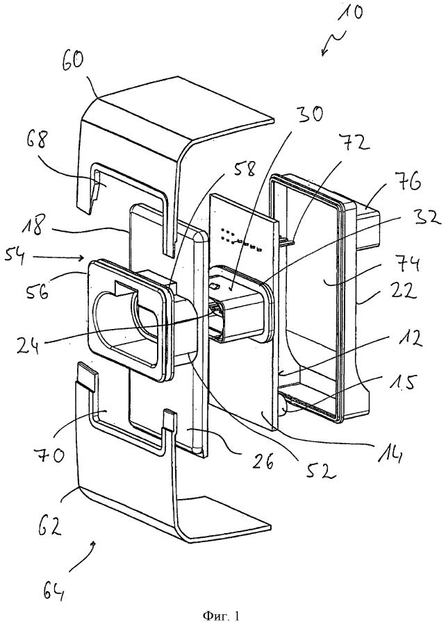 Блок управления для отопительного устройства транспортного средства
