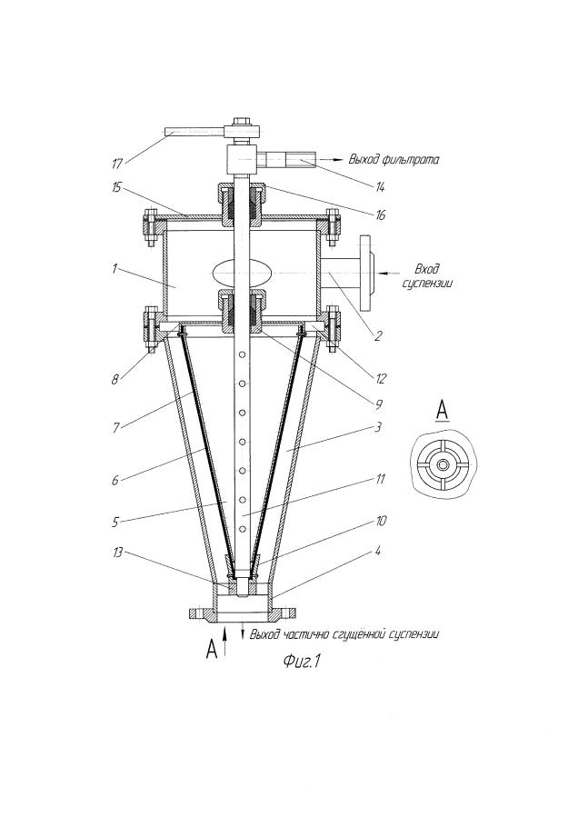 Устройство для непрерывного фильтрования суспензии в движущемся потоке