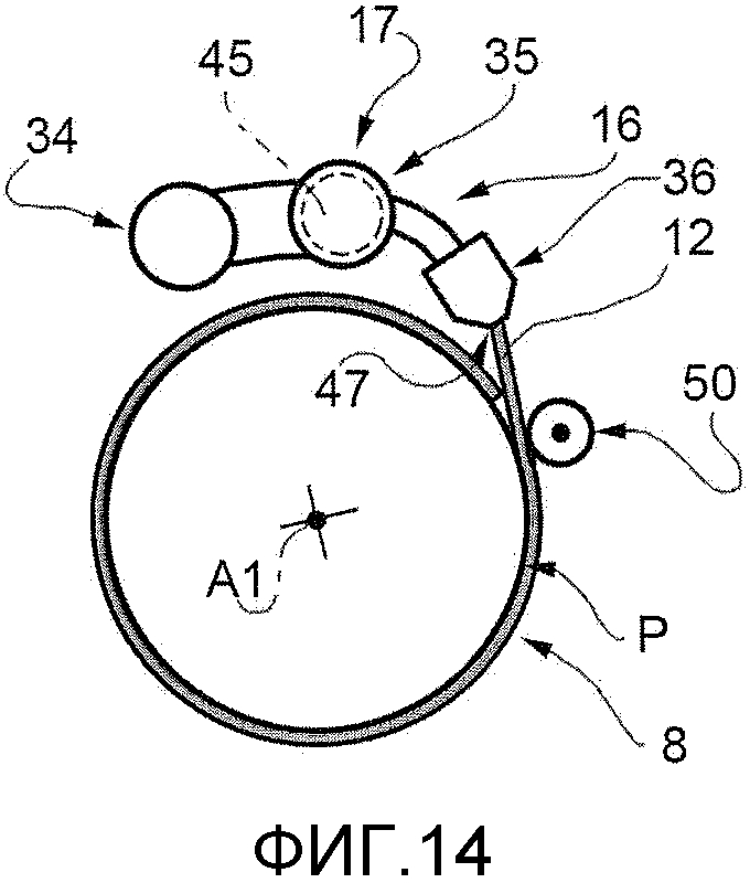 Способ и устройство для нанесения защитного покрытия из полимерного материала на трубопровод