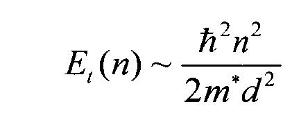 Устройство для обнаружения магнитного поля