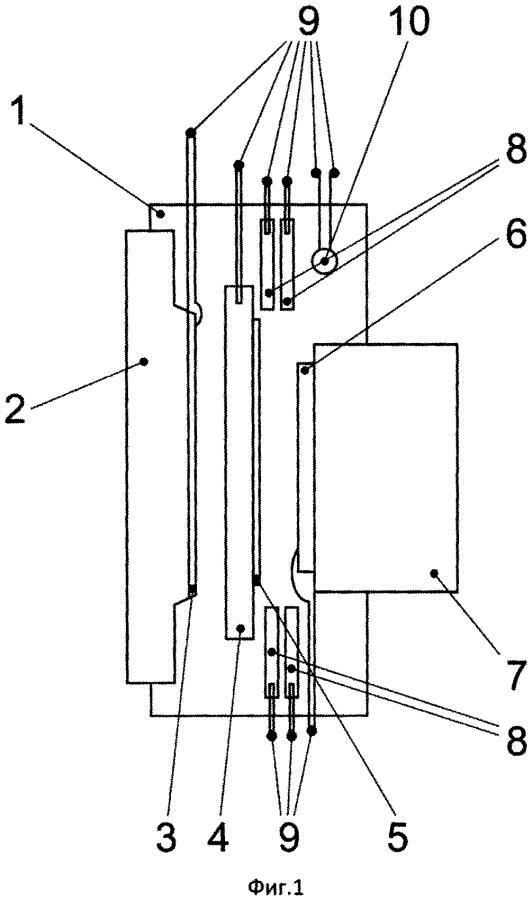 Комбинированный электронно-оптический преобразователь