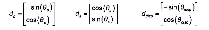 Система и способ вертикального сейсмического профилирования с представлением разведочных данных в виде комбинации параметризованных компрессионного, сдвигового и дисперсивного волновых полей