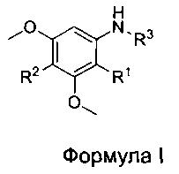 Соединения, пригодные для синтеза бензамидных соединений