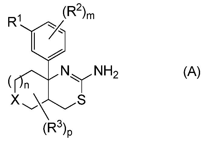 Конденсированные производные аминодигидротиазина, пригодные в качестве ингибиторов васе