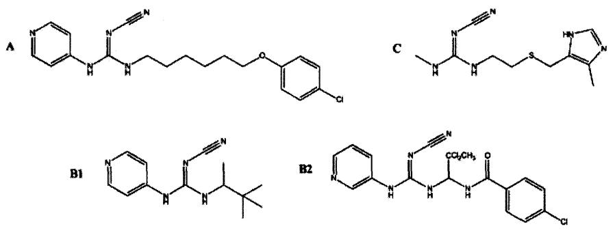 Гуанидиновые соединения и композиции для ингибирования nampt