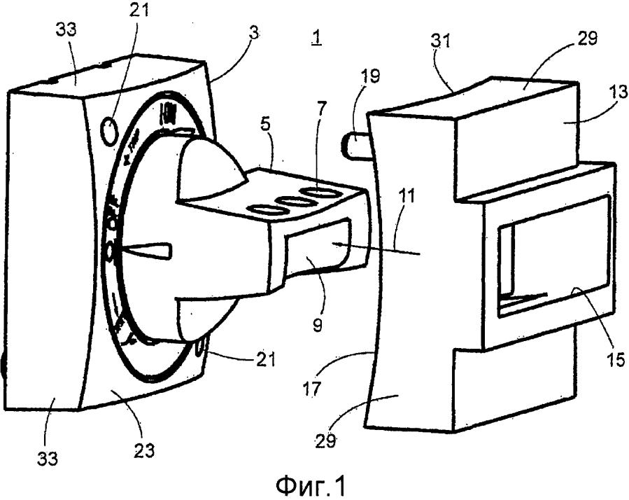Блокируемая, управляемая вручную поворотная рукоятка для электрических переключающих устройств