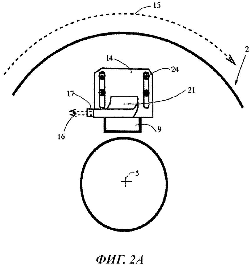 Центрифуга и узел выпускного отверстия указанной центрифуги, обеспечивающий снижение потребляемой мощности